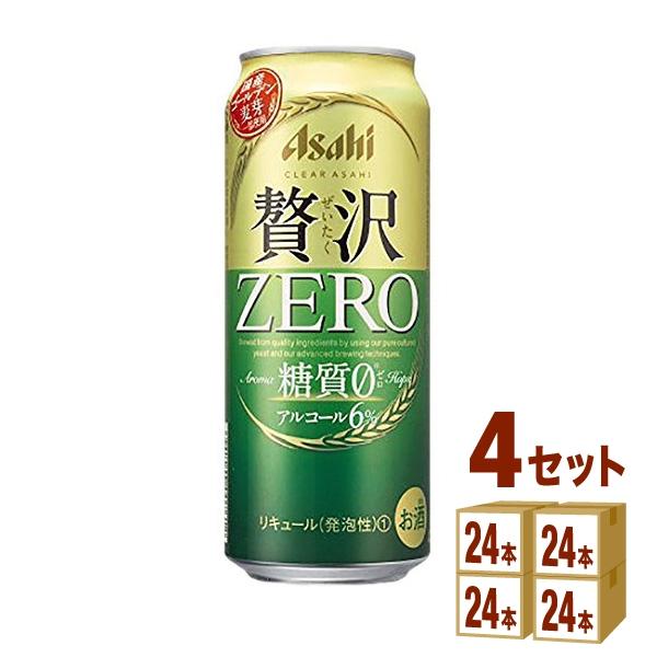 アサヒ クリアアサヒ 贅沢ゼロ  500ml×96本(個) ビール 送料無料 の判別は下記【すべての配送方法と送料を見る】でご確認できます