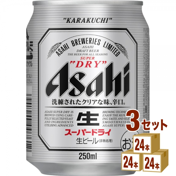 アサヒ スーパードライミニ缶 250ml×24本(個)×3ケース ビール
