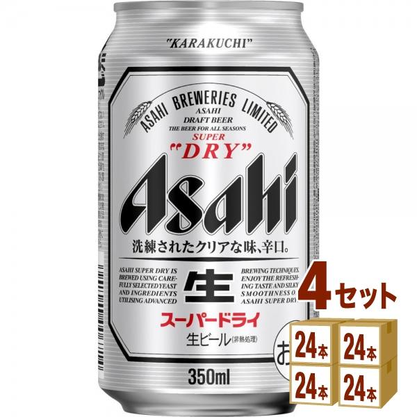 スーパードライレギュラー缶350ml×96本 ビール