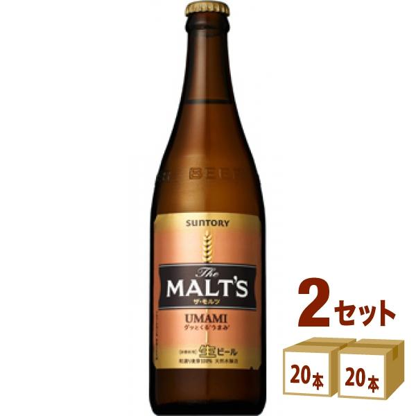 サントリー モルツ中瓶 500ml×20本(個)×2ケース ビール