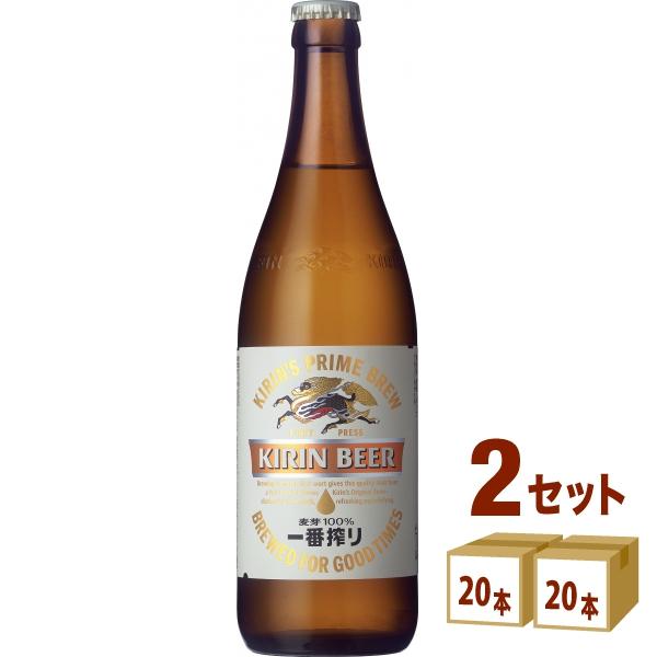 キリン 一番搾り生ビール 中瓶 500ml ×20本(個) ×2ケース ビール