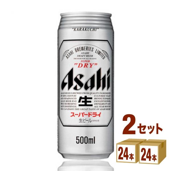 アサヒ スーパードライ 500ml ×24本×2ケース ビール