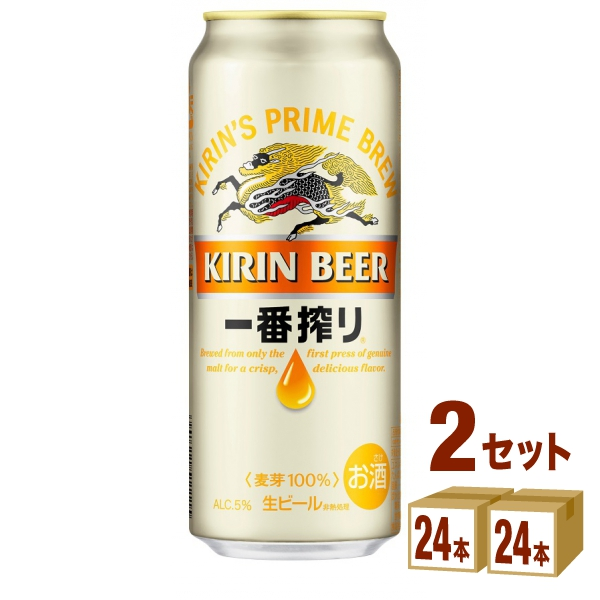 キリン 一番搾り 500ml×24本(個)×2ケース ビール