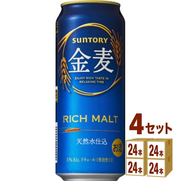 サントリー 金麦 500ml×24本(個)×4ケース 新ジャンル