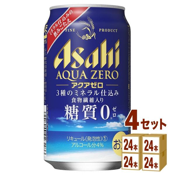 アサヒ アクアゼロ 350ml×24本(個)×4ケース 新ジャンル