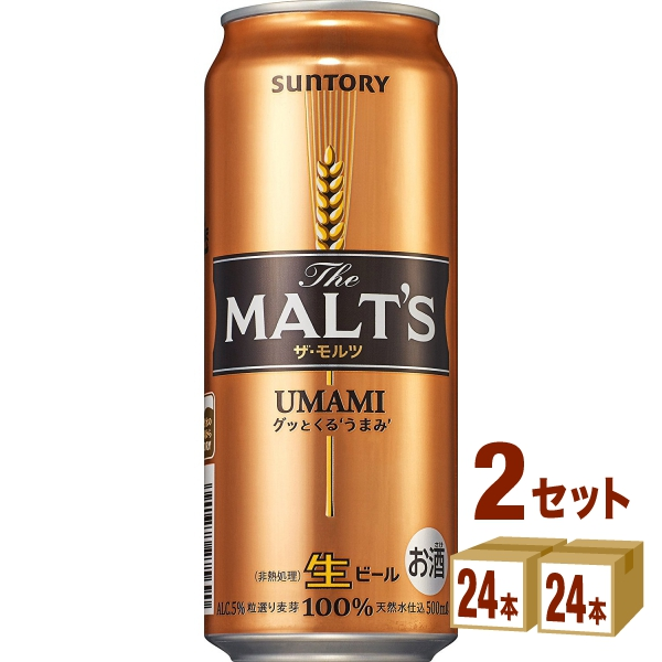 サントリー ザ モルツ 500ml×24本(個)×2ケース ビール