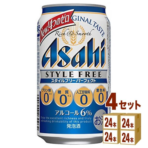 アサヒ スタイルフリー パーフェクト 350ml×24本×4ケース (96本) 発泡酒