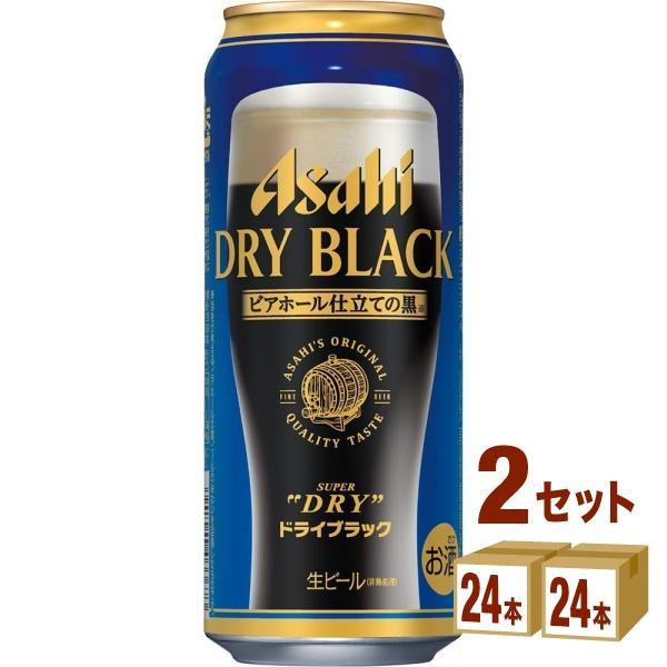 アサヒ スーパードライ ドライブラック 500ml×24本(個)×2ケース ビール