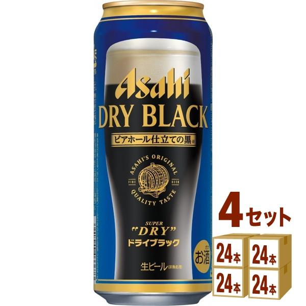 【200円クーポン&ママ割5倍】アサヒ スーパードライ ドライブラック 500ml×24本(個)×4ケース ビール