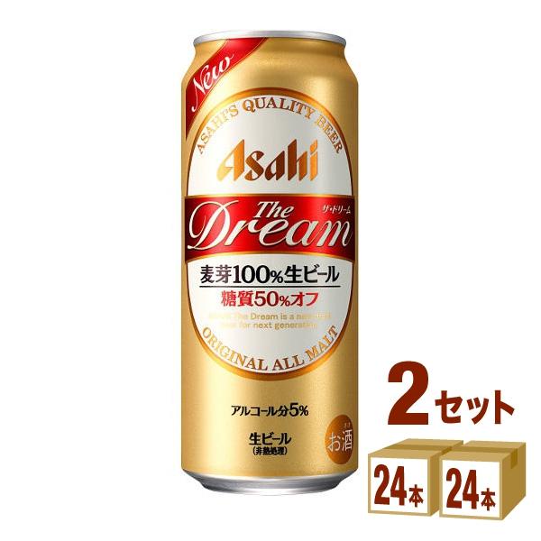 【200円クーポン&ママ割5倍】アサヒ ザ・ドリーム 500ml×24本(個)×2ケース ビール