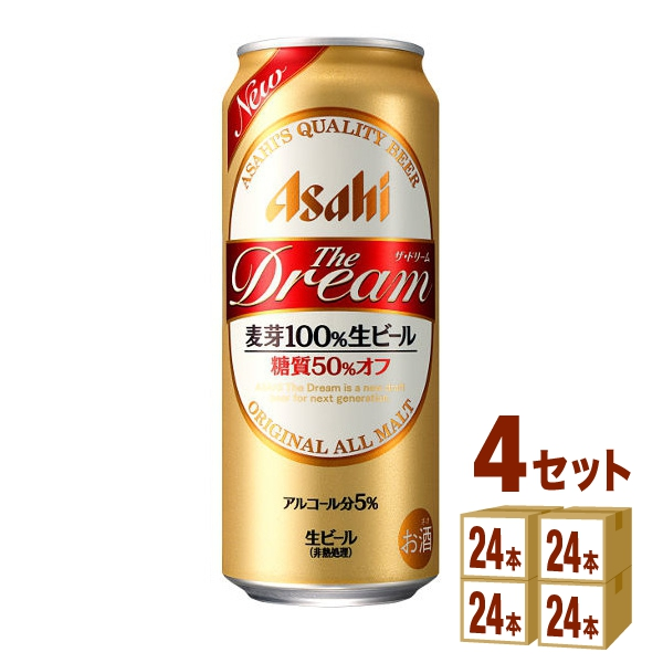 アサヒ ザ・ドリーム 500ml×24本(個)×4ケース ビール