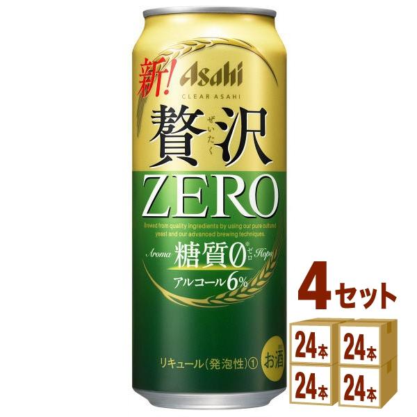 アサヒビ-ル クリアアサヒ贅沢ゼロ 500ml×24本×4ケース (96本) 新ジャンル