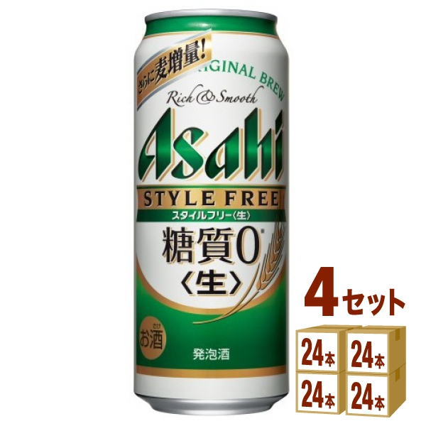 アサヒ スタイルフリー生 500ml×24本(個)×4ケース 発泡酒