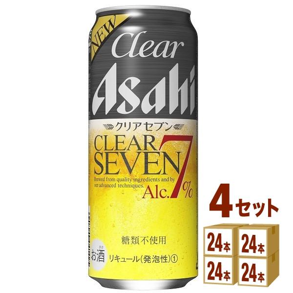 アサヒ クリアセブン 500ml×24本(個)×4ケース 新ジャンル