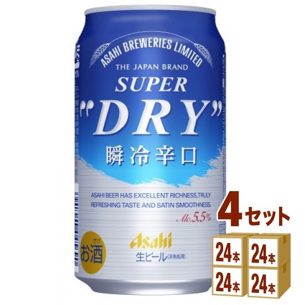 スーパードライ瞬冷辛口350 ×96 ビール