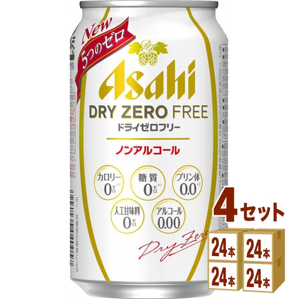 アサヒ ドライゼロフリー 350ml ×24本×4ケース (96本) ノンアルコールビール【送料無料※一部地域は除く】