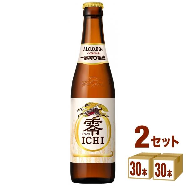 キリン 零ICHI(ゼロイチ) 小瓶 334ml×30本(個) ×2ケース ノンアルコールビール【送料無料※一部地域は除く】