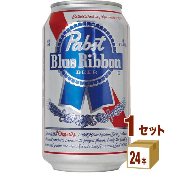 アメリカンカルチャーを代表するビール ファイヤーワークス パブスト ブルーリボン Pabst Blue Ribbon アメリカ アメリカンラガー  355ml×24本×1ケース (24本) 発泡酒【送料無料※一部地域は除く】