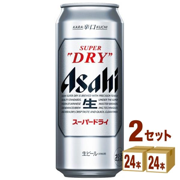 アサヒ スーパードライ 500ml×24本×2ケース (48本) ビール【送料無料※一部地域は除く】