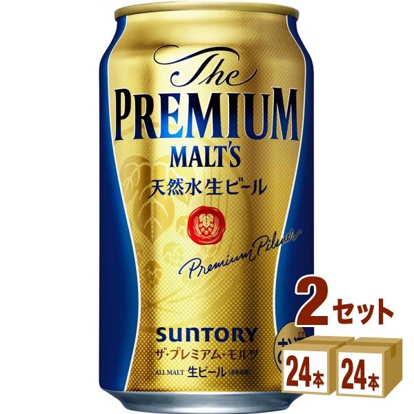 サントリー ザ プレミアムモルツ 350ml ×24本×2ケース (48本) ビール【送料無料※一部地域は除く】