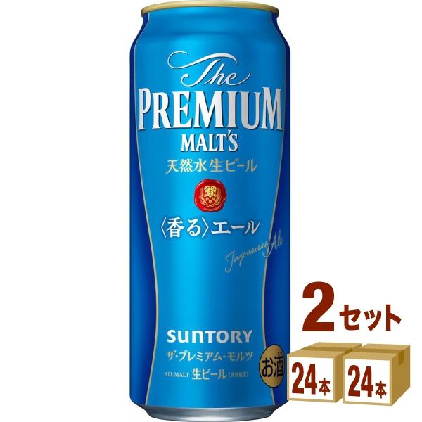 サントリー ザ プレミアムモルツ香るエール 500ml ×24本×2ケース (48本) ビール【送料無料※一部地域は除く】