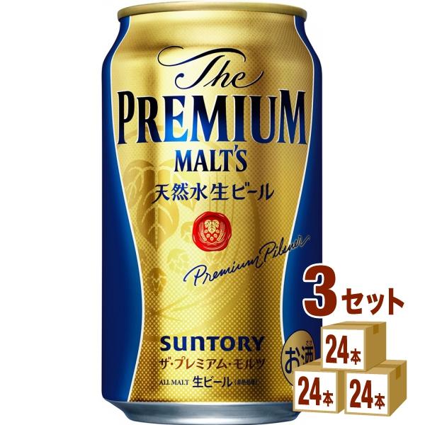 サントリー ザ プレミアムモルツ 350ml ×24本×3ケース (72本) ビール【送料無料※一部地域は除く】