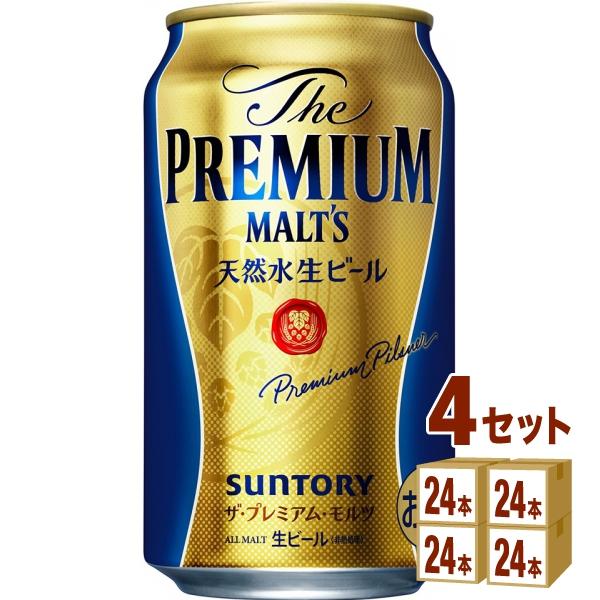 サントリー ザ プレミアムモルツ 350ml ×24本×4ケース (96本) ビール【送料無料※一部地域は除く】