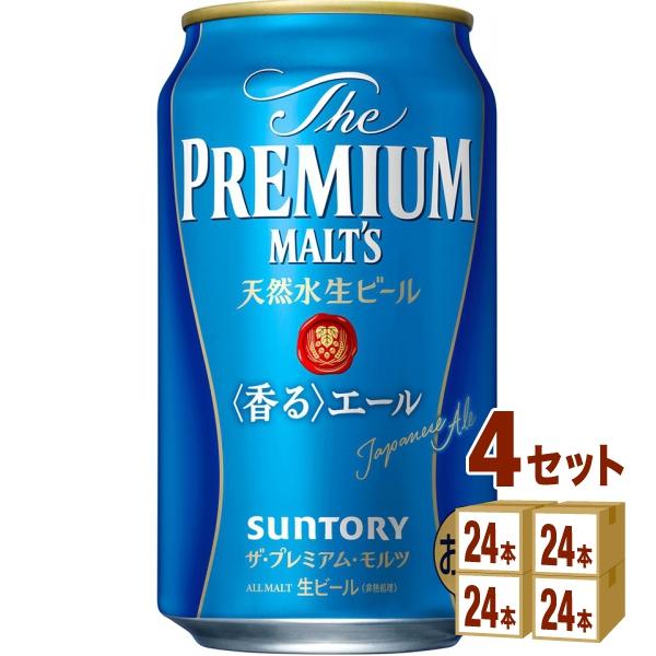 サントリー ザ・プレミアムモルツ香るエール 350ml×24本×4ケース (96本) ビール【送料無料※一部地域は除く】