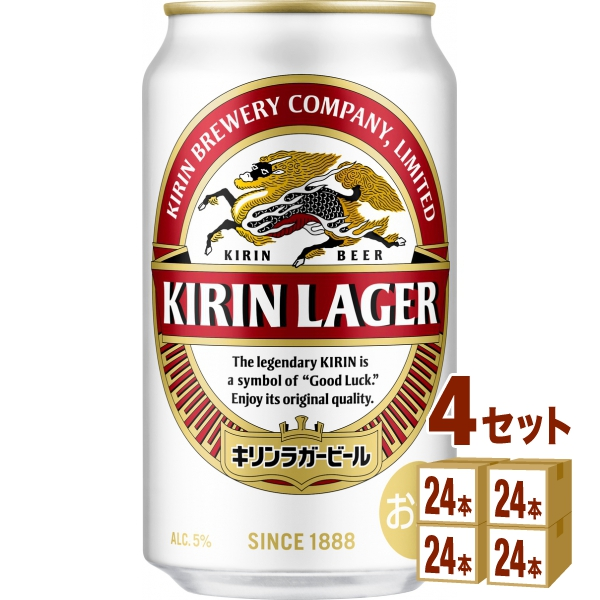 キリン いよいよ人気ブランド ラガービール 350ml 全店販売中 ×24本 ×4ケース 個 ビール