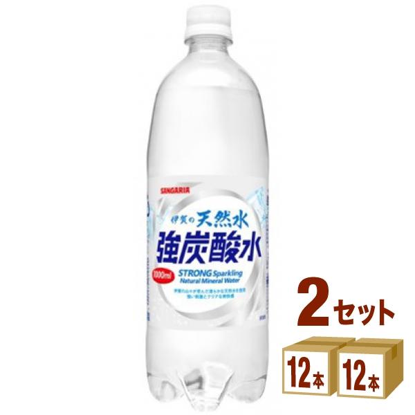 日本サンガリア 伊賀の天然水強炭酸水  1000ml×12本×2ケース  飲料【送料無料※一部地域は除く】