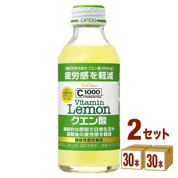ハウスウェルネスフーズ C1000ビタミンレモンクエン酸瓶 140 新作アイテム毎日更新 ×30本×2ケース 格安店 飲料 送料無料※一部地域は除く 60本