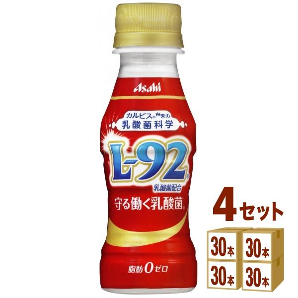 【200円クーポン・ママ割3倍】カルピス守る働く乳酸菌ペット100ml×120本 飲料