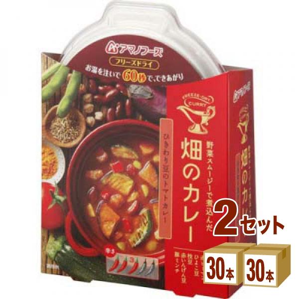 アサヒグループ食品(アマノフーズ 野畑のカレーひきわり豆のトマト ×30個×2ケース (60個) 食品【送料無料※一部地域は除く】