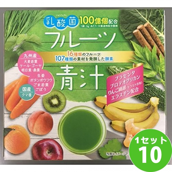 【200円クーポン・ママ割3倍】新日配薬品 乳酸菌入りフルーツ青汁45包 ×10本(個) 食品