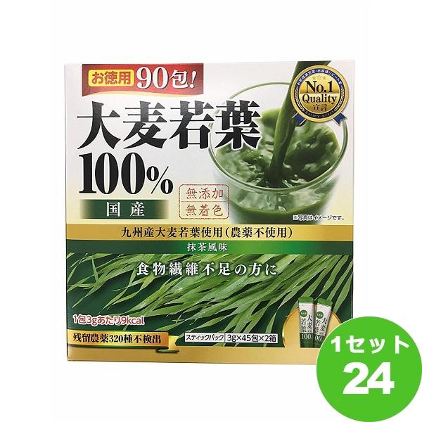 新日配薬品 九州大麦若葉100%90包 ×24本(個) 食品
