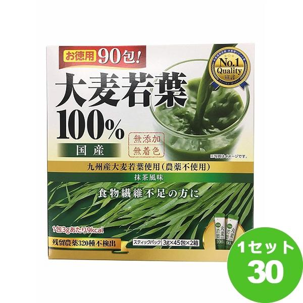 新日配薬品 九州大麦若葉100%90包 ×30本(個) 食品