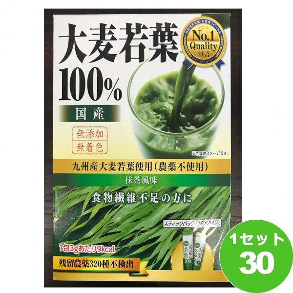 新日配薬品 九州大麦若葉100%44包 ×30本(個) 食品