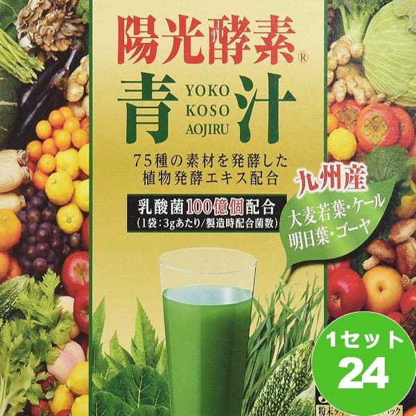 新日配薬品 陽光酵素青汁乳酸菌入り(3g×30袋) ×24本(個) 食品
