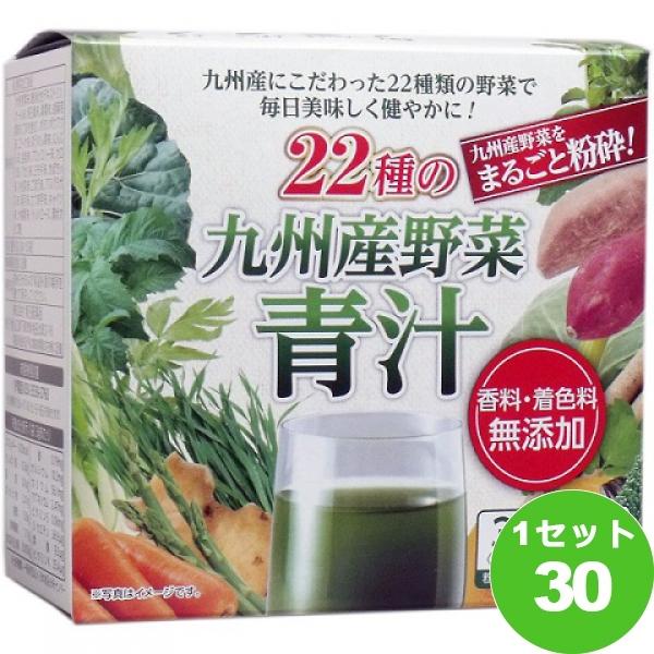 新日配薬品 新日配22種の九州産野菜青汁(3g×30袋) ×30本(個) 食品