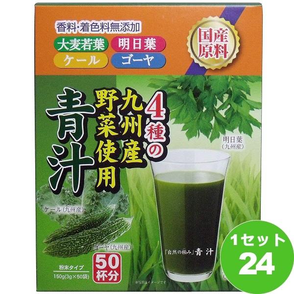 新日配薬品 自然の極み青汁50包 ×24本(個) 食品