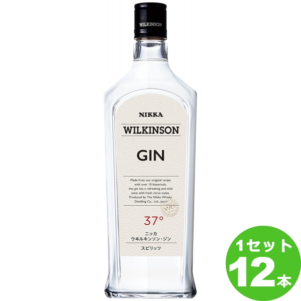 ウィルキンソンジン37゜ 720ml ×12本(個) ニッカウイスキー[ジン] ジン