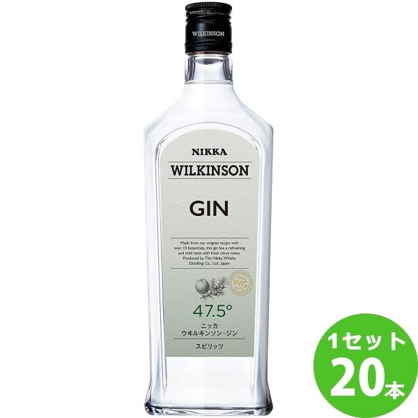 ニッカウイスキー ウィルキンソンジン47.5゜ 720ml×20本(個) ジン