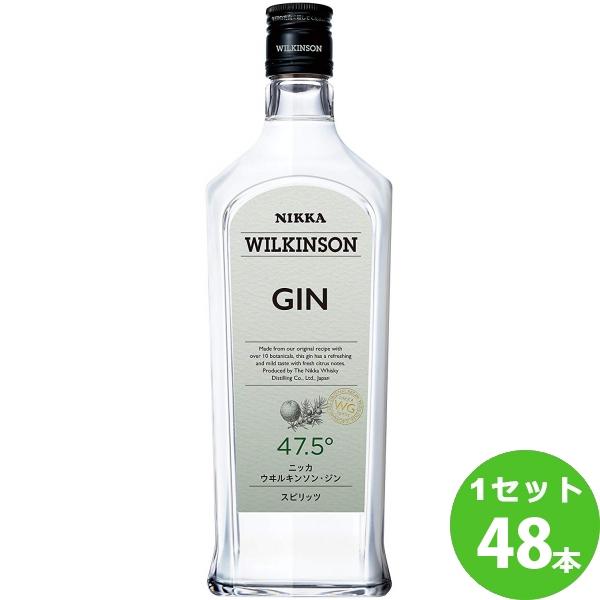 ニッカウイスキー ウィルキンソンジン47.5゜ 720ml×48本(個) ジン