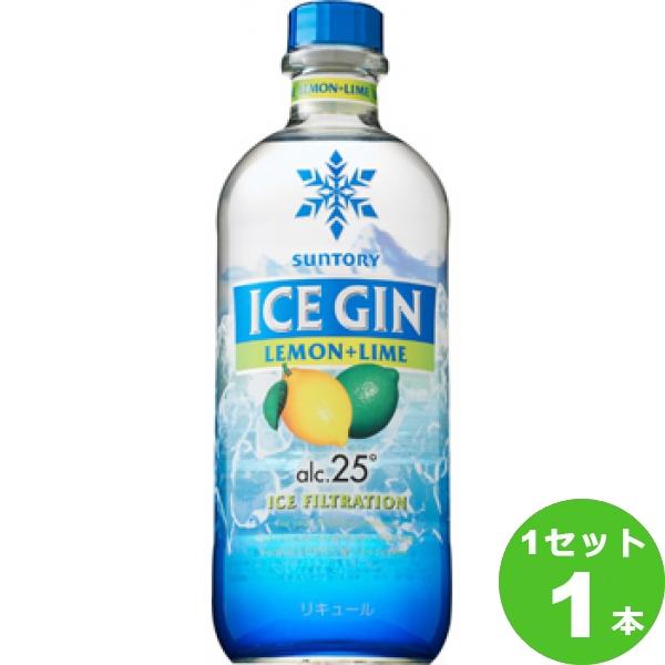 サントリー アイスジンレモンライム   500ml ×12本(個)  ジン