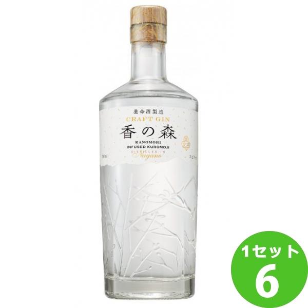 養命酒製造 クラフトジン 香の森 700 ×6本 リキュール スピリッツ【送料無料※一部地域は除く】