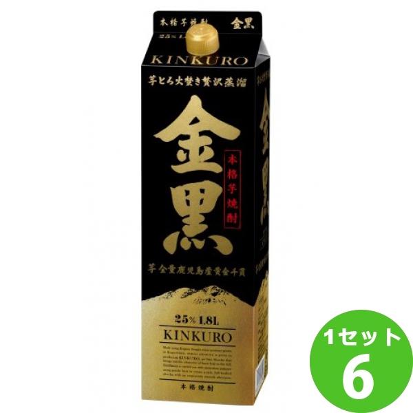 アサヒ 芋焼酎金黒25度 パック 1800ml ×6本 焼酎【送料無料※一部地域は除く】