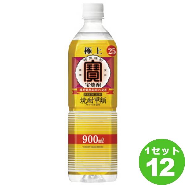 宝酒造 宝焼酎極上25゜ペット 900 ml×12本 焼酎【送料無料※一部地域は除く】