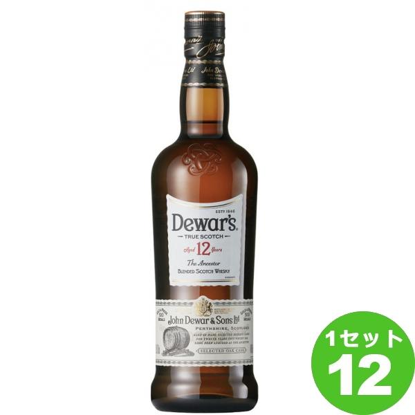 サッポロ デュワーズ 12年 700 ml×12本 ウイスキー【送料無料※一部地域は除く】