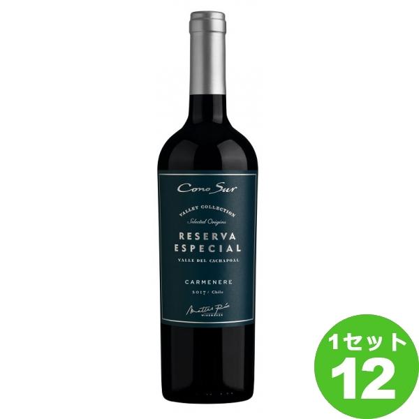 スマイル コノスル カルメネール レゼルバ・エスペシャル ヴァレー コレクション 赤ワイン チリ/カチャポアルヴァレー750ml×12本(個) ワイン【送料無料※一部地域は除く】【取り寄せ品 メーカー在庫次第となります】