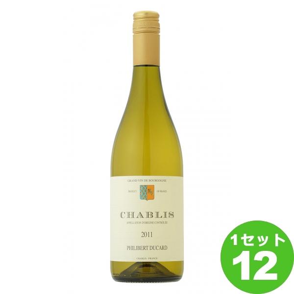 スマイル フィリベール・デュカール シャブリ Philibert Ducard Chablis定番  750ml ×12本 フランス/ブルゴーニュ ワイン【送料無料※一部地域は除く】【取り寄せ品 メーカー在庫次第となります】